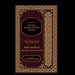 40 Hadith An Nawawi