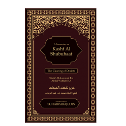 Find Kashf Al Shubuhaat