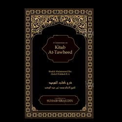 Find Kitab At-Tawheed