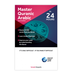 Get Master Quranic Arabic in 24 Hours