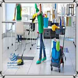 شركة تنظيف منازل بالرياض رخيصه الفردوس كلين