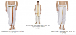 Readymade Panchakacham Dhoti
