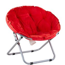 Moon Chair Style Camping Folding Garden Chair https://www.realgroupchina.com/