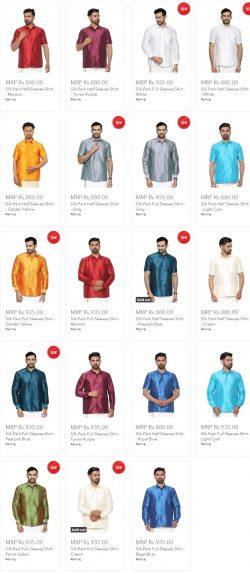 Ramraj Silk Park Shirts | Ramraj Silk Shirts Price | Ramraj Genxt Shirts