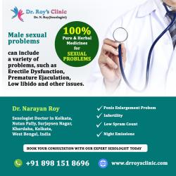 Ayurvedic Treatment for Low Sexual Desire   Dr. Narayan Roy