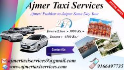 Ajmer Pushkar Full Day Sightseeing by Taxi