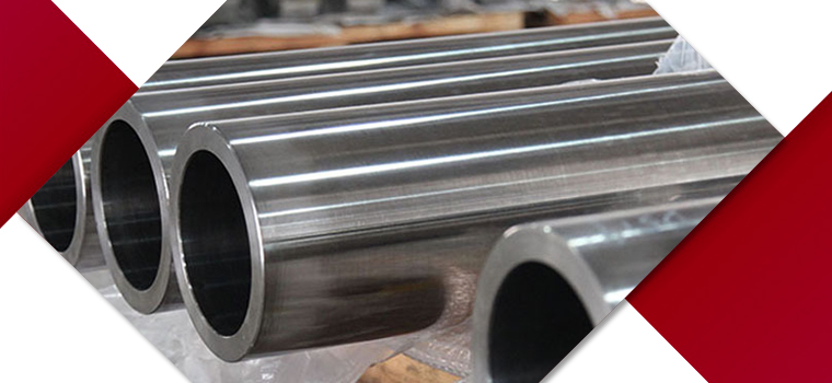 INCONEL PIPES AND TUBES SUPPLIER EXPORTER IN MUMBAI INDIA