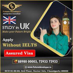 Study In UK Make Your Future Bright