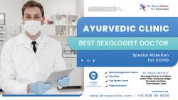 Best Sexologist Doctor in Kolkata   Best Ayurvedic Doctor in Kolkata