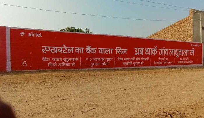 Best Wall Painting Advertising In Jaipur