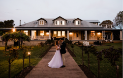 Are you looking for Macarthur wedding photographers?
