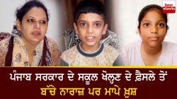 Punjabi School Re-opening | Punjabi News