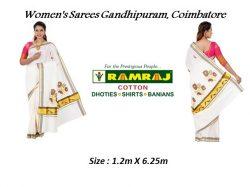 Buy Womens Sarees Online in Gandhipuram, Coimbatore