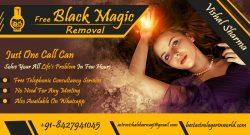 Free Black Magic Removal – +91-8427941045 – Vishal Sharma