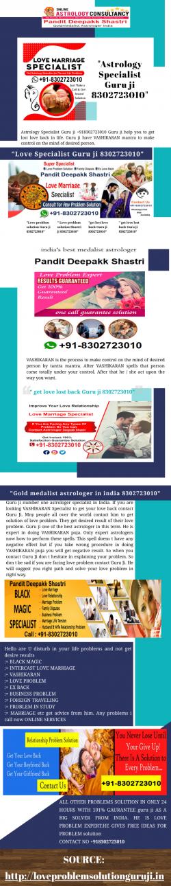 """""""Love problem solution Guru ji 8302723010"""""""