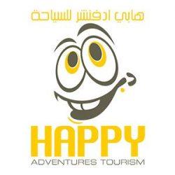 Best UAE Tours and Desert Safari at Low Price