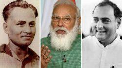 'Major Dhyan Chand Khel Ratna Award'