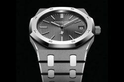 High-Quality Audemars Piguet Replica Watches Store