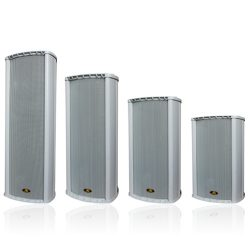 All-weather High Power Speaker for Outdoor and Indoor RH-CS8 Series
