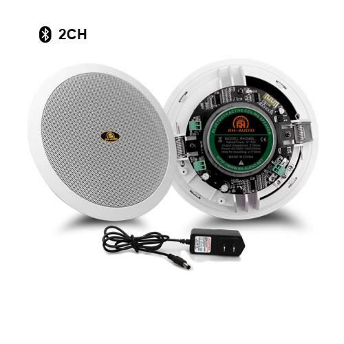 Amplified Bluetooth Ceiling Speaker