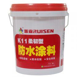 K11 Flexible Waterproof Coating