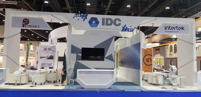 Ideas of the Exhibit Booth Design