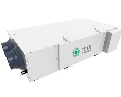 Residential Ceiling ERV/HRV With ESP System-AF Series