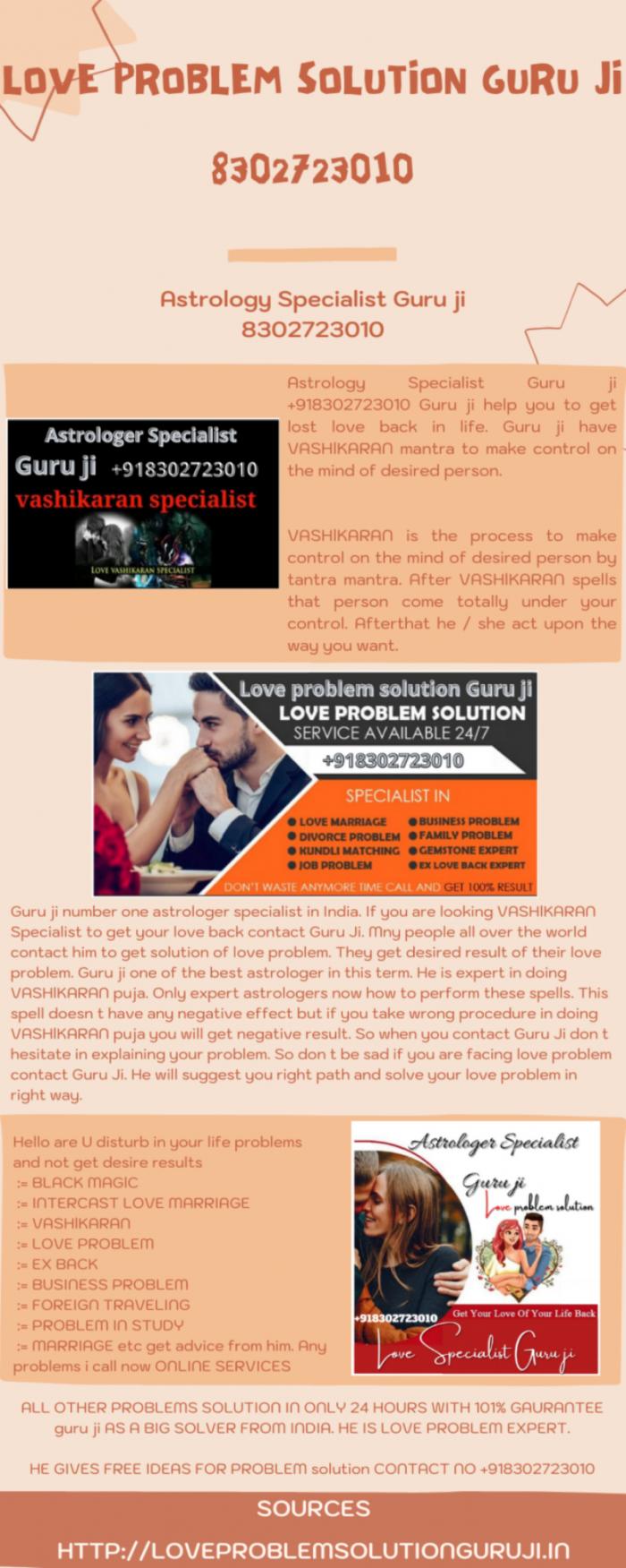 Love problem solution Guru ji 8302723010