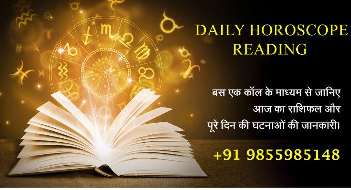 Daily Horoscope Reading – Daily Love Horoscope Prediction Astrologer