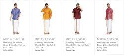 Ramraj Dhoti and Shirt Set Price