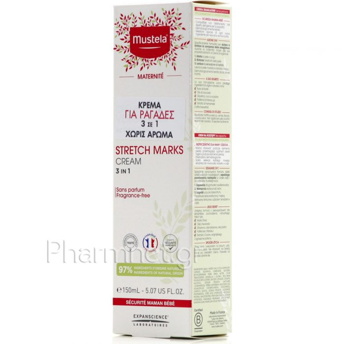 Mustela Maternite Stretch Marks Cream 3 in 1   pharmnet