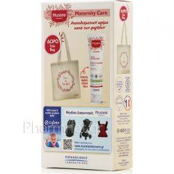 Mustela Promo Maternite Stretch Marks Cream 3 in 1 | pharmnet