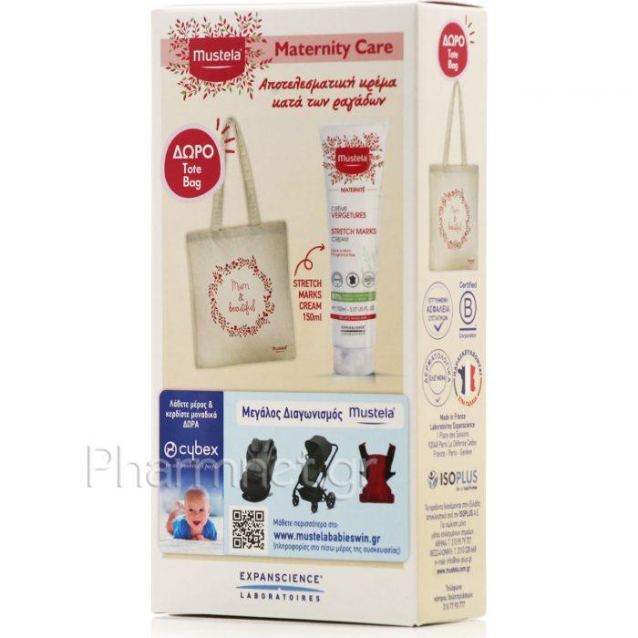 Mustela Promo Maternite Stretch Marks Cream 3 in 1   pharmnet