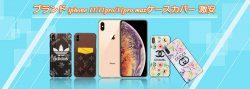 iphone6s plus 純正レザーケース レビューしてみた!