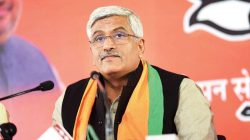 BJP Appoints Union Minister Gajinder Shekhawat As Election Incharge