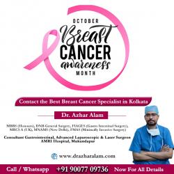 Best Breast Tumor Treatment In Kolkata | Breast Cancer Treatment