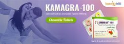 Kamagra 100 Chewable Strawberry with Lemon (Sildenafil Citrate)