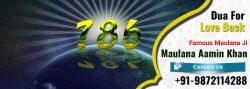 Vashikaran Spells / Call Us +91-9872114288