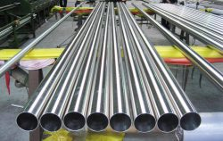 ALL YOU NEED TO KNOW ABOUT STAINLESS STEEL 904L PIPES
