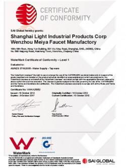 Meiya Sanitary Wares Co.,Ltd