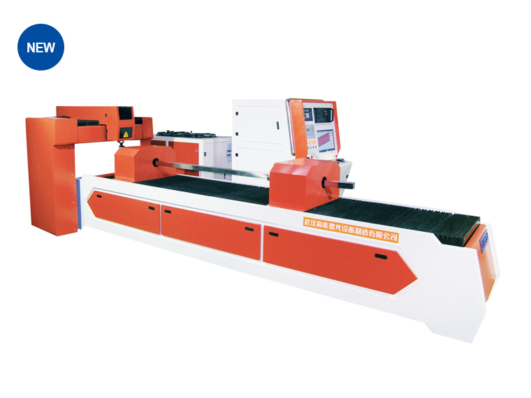 Tube laser cutting machine