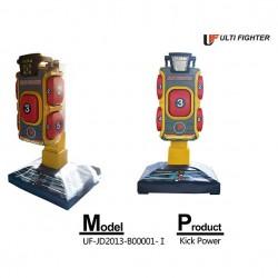 Kick Power – UF-JD2013-B00001-I