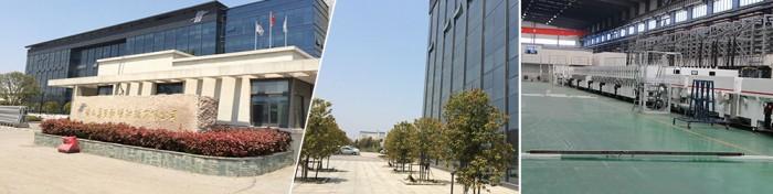 Suzhou Ai-Sea Industrial Glass Co.,Ltd