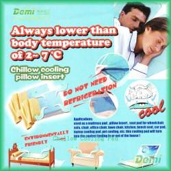 Cooling pad