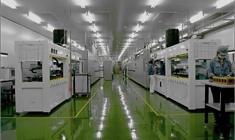 About Suntech Solar