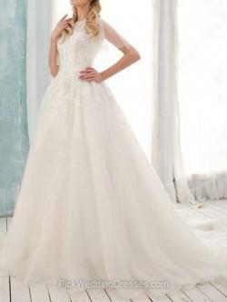 Pickweddingdresses Auckland: Affordable Bridal Wear from bridal shops in Auckland