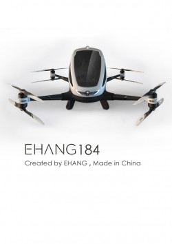EHANG|Official Site-EHANG 184 autonomous aerial vehicle process