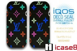iqos seal lv icases8