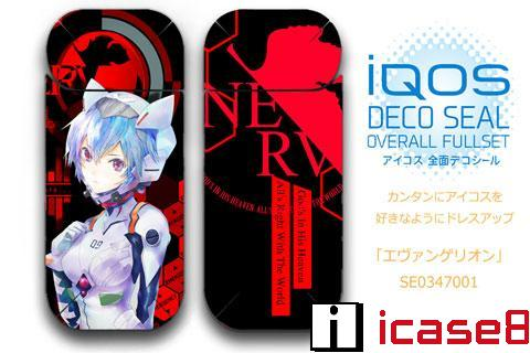 seal iqos anime icase8