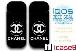 iqos seal chanel icase8
